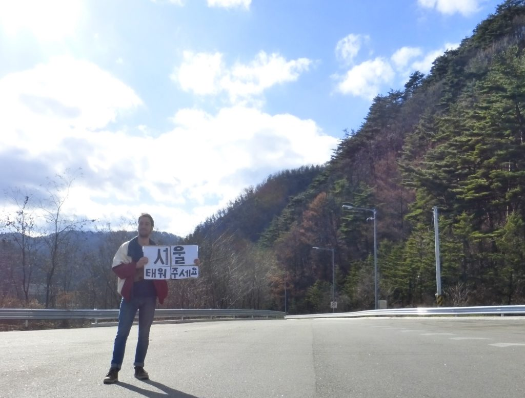 Faire de l'autostop en Corée du Sud