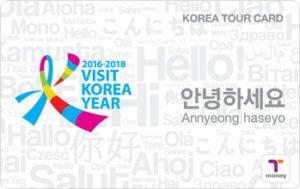 Korean Tour Card