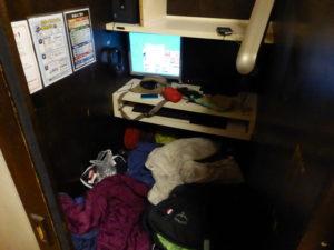 Ma cabine au manga café GeraGera